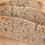 לחם כוסמת מלאה - מתכון טבעוני ובריא