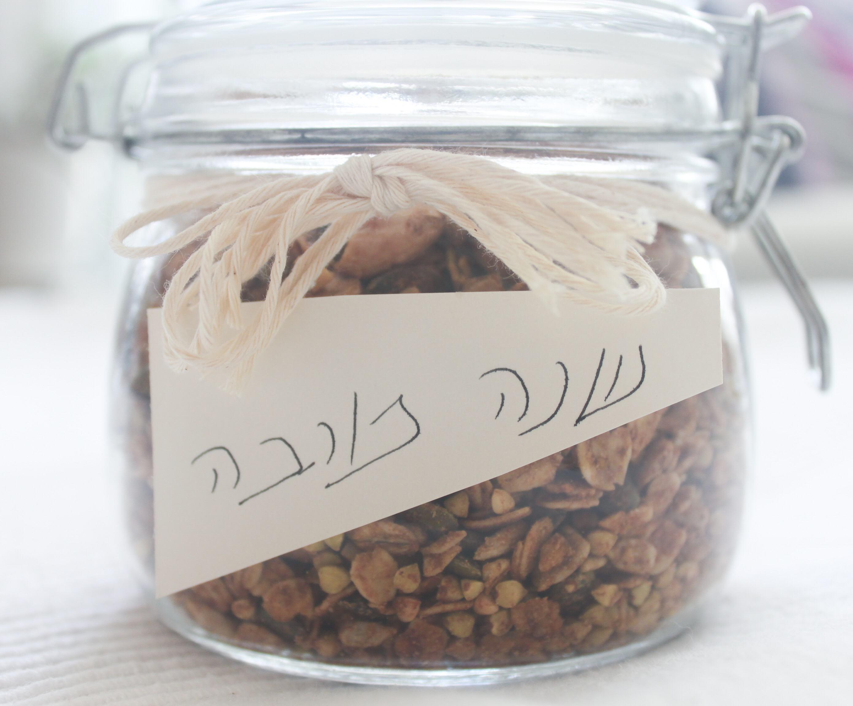 גרנולה חמאת בוטנים peanut butter granola
